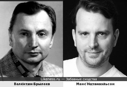 Валентин Брылеев и Манс Натанаэльсон