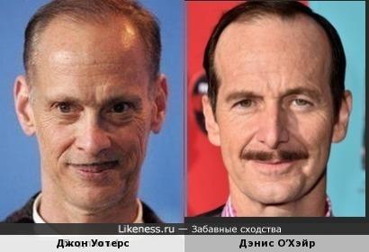 Джон Уотерс и Дэнис О'Хэйр