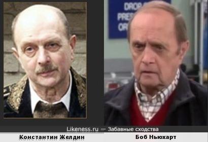 Константин Желдин и Боб Ньюхарт