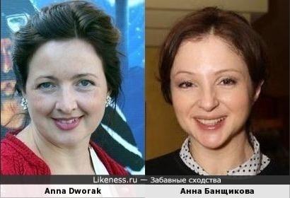 Anna Dworak и Анна Банщикова