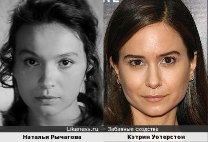 Наталья Рычагова и Кэтрин Уотерстон