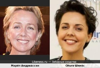 Марит Андреассен и Ольга Шелес