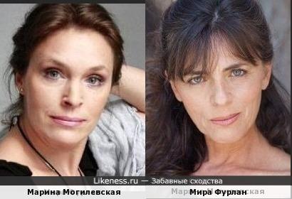 Марина Могилевская и Мира Фурлан