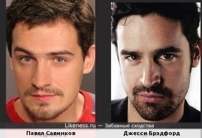 Павел Савинков и Джесси Брэдфорд