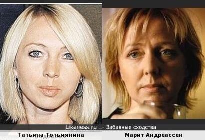 Татьяна Тотьмянина и Марит Андреассен