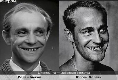 Ролан Быков и Юрген Фогель