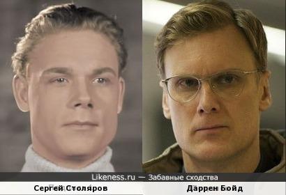 Сергей Столяров и Даррен Бойд