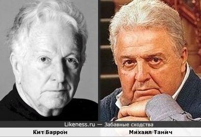 Кит Баррон и Михаил Танич