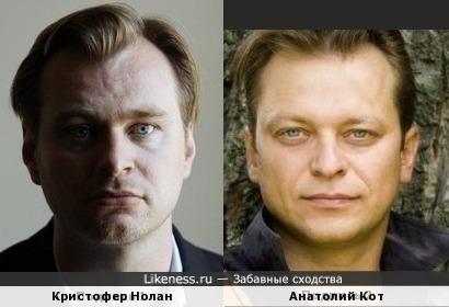 Кристофер Нолан и Анатолий Кот