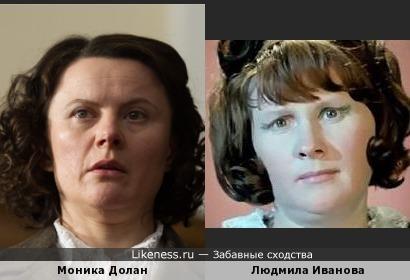 Моника Долан и Людмила Иванова