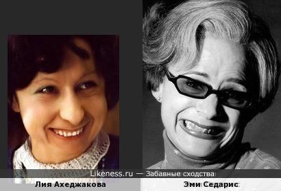 Эми Седарис в гриме напомнила Лию Ахеджакову