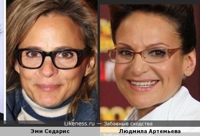 Эми Седарис и Людмила Артемьева