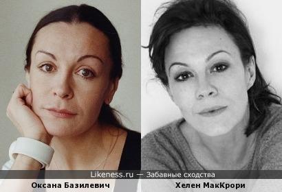 Оксана Базилевич и Хелен МакКрори
