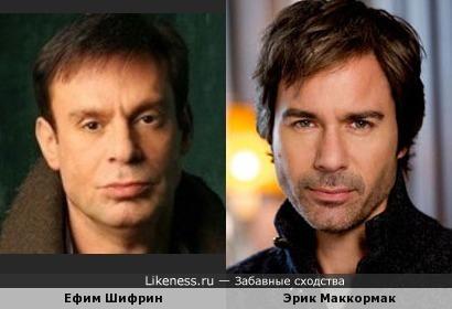 Ефим Шифрин и Эрик Маккормак