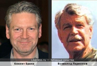 Кеннет Брана и Всеволод Ларионов