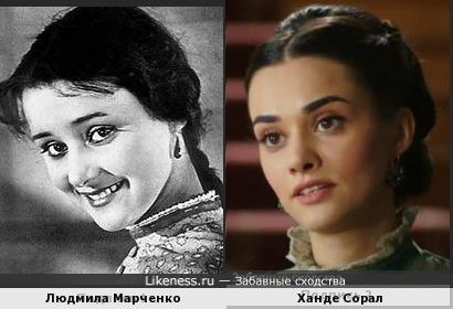 Людмила Марченко и Ханде Сорал