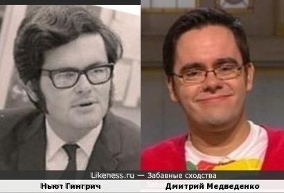 Ньют Гингрич и Дмитрий Медведенко