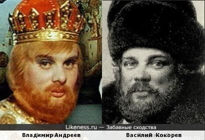 Владимир Андреев и Василий Кокорев