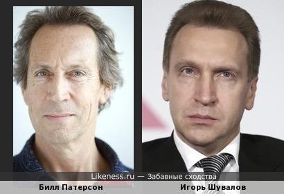 Билл Патерсон и Игорь Шувалов