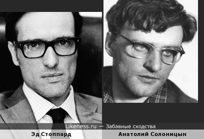 Эд Стоппард и Анатолий Солоницын