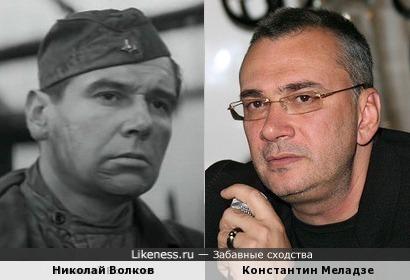 Николай Волков и Константин Меладзе