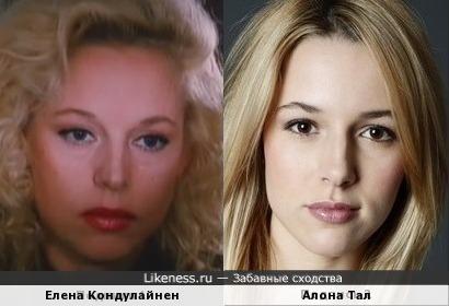 Елена Кондулайнен и Алона Тал