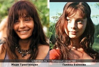 Мари Трентиньян и Галина Беляева