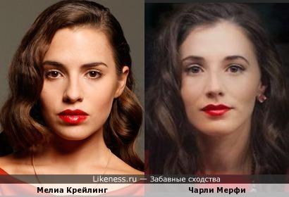 Мелиа Крейлинг и Чарли Мерфи