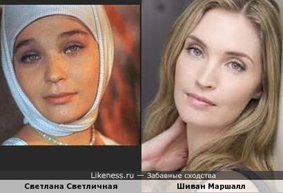 Светлана Светличная и Шиван Маршалл