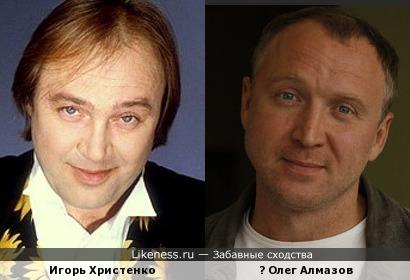 Игорь Христенко и Олег Алмазов