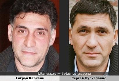 Тигран Кеосаян и Сергей Пускепалис