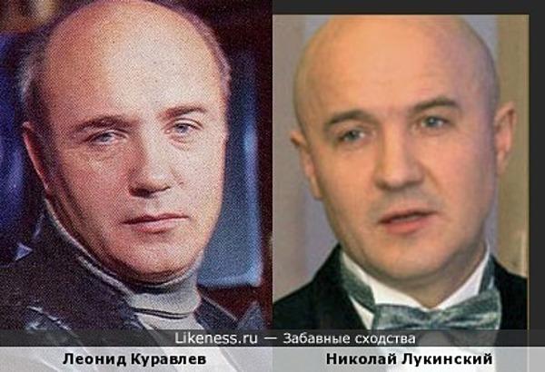 Леонид Куравлев и Николай Лукинский