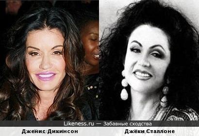 Дженис Дикинсон и Джеки Сталлоне