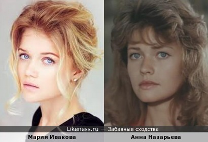 Мария Ивакова и Анна Назарьева