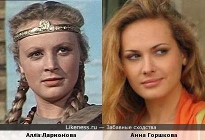 Алла Ларионова и Анна Горшкова