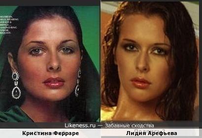 Кристина Ферраре и Лидия Арефьева