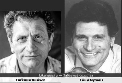 Евгений Князев и Тони Музант