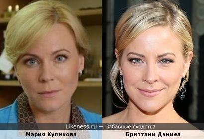 Мария Куликова и Бриттани Дэниел