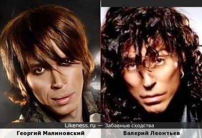 Георгий Малиновский и Валерий Леонтьев