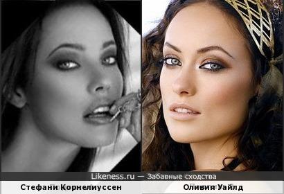Стефани Корнелиуссен и Оливия Уайлд