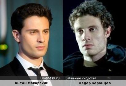 Антон Макарский и Фёдор Воронцов