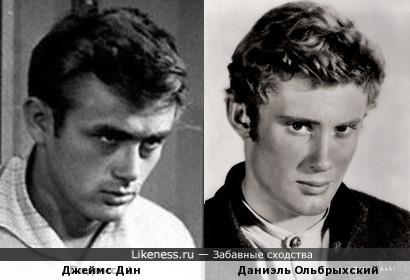 Джеймс Дин и Даниэль Ольбрыхский