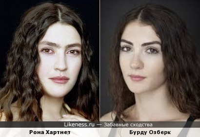 Рона Хартнет и Бурду Озберк