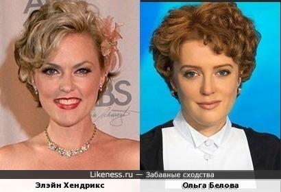 Элэйн Хендрикс и Ольга Белова