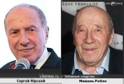 Сергей Юрский и Мишель Робен