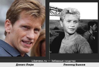 Денис Лири и Леонид Быков