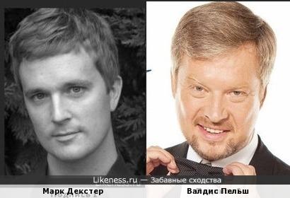 Марк Декстер и Валдис Пельш