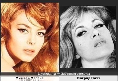 Мишель Мерсье и Ингрид Питт