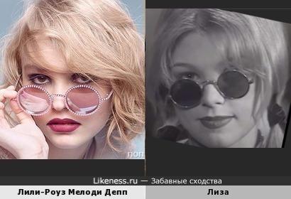 Лили-Роуз Мелоди Депп и Лиза