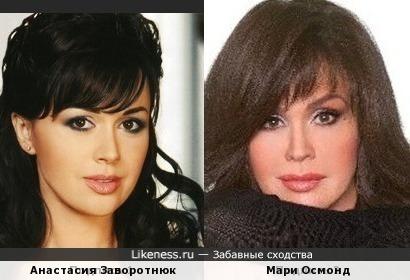 Анастасия Заворотнюк и Мари Осмонд